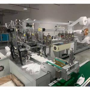 High speed of KF94 face mask machine