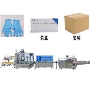 China best automatic nitrile gloves cartoning machine